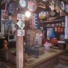 【旅行】高知 大豊町『お宝屋敷 おおとよ』昭和レトロな博物館
