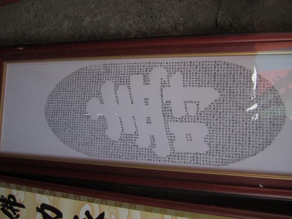 福和橋跳蚤市場フリーマーケット (36)
