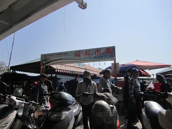 福和橋跳蚤市場フリーマーケット (12)