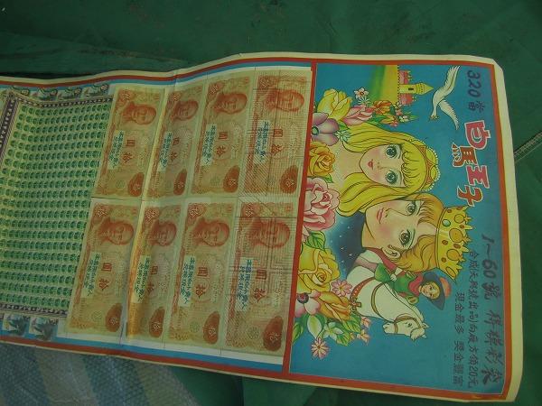 福和橋跳蚤市場フリーマーケット (99)