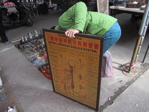 福和橋跳蚤市場フリーマーケット (34)