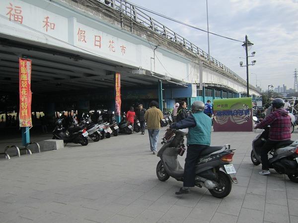 福和橋跳蚤市場フリーマーケットバイク