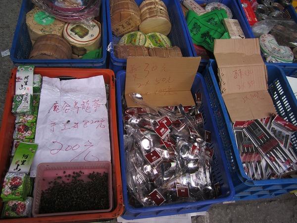 福和橋跳蚤市場フリーマーケット (71)