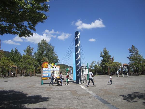 とくしま動物園 (3)