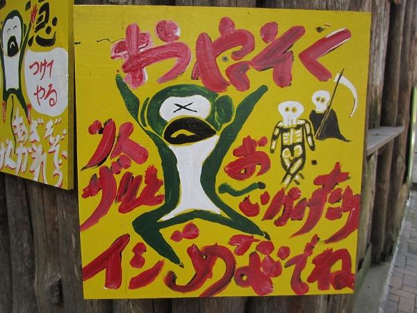 とくしま動物園サル (13)