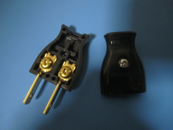 コンセントプラグ修理 (9)