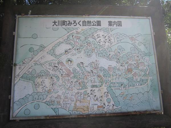 みろく公園 (22)
