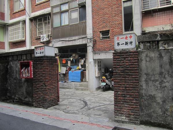 古亭駅周辺 (62)