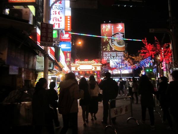 饒河街夜市 (6)
