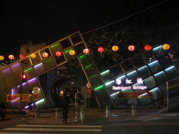 饒河街夜市 (53)