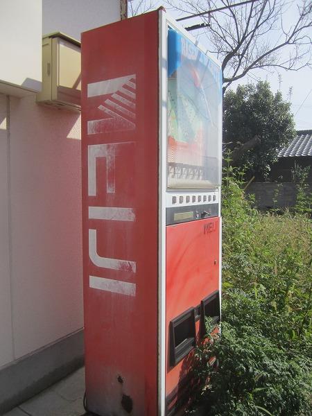 レトロ自販機MEIJI (4)