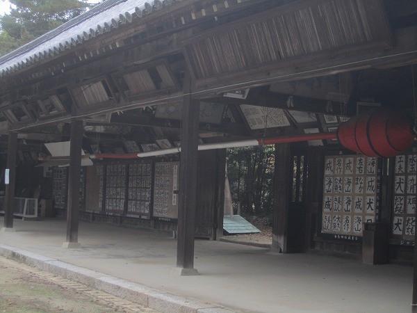 白鳥神社 (41)