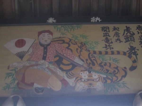 白鳥神社 (37)