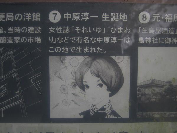 白鳥神社 (13)