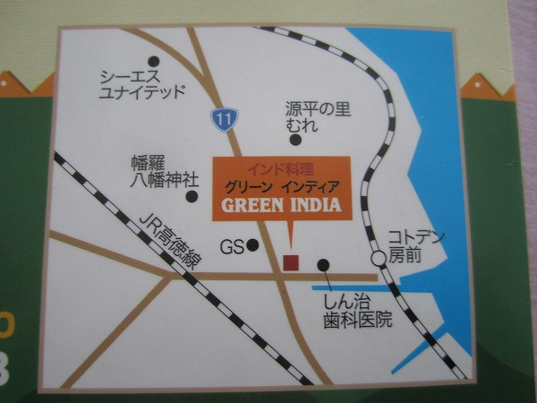 Green India (12)