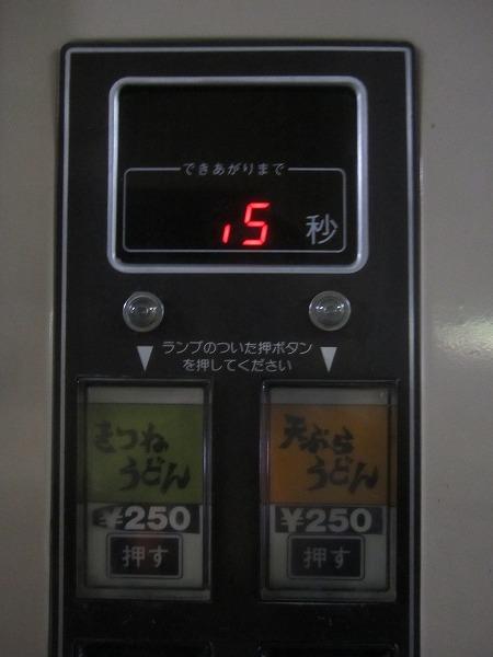 コインスナック御所24 (41)