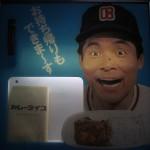 【徳島】レトロな自販機やゲーム満載!『コインスナック御所24』(住所掲載)