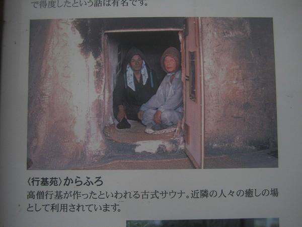道の駅ながお (3)