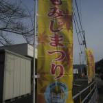 【香川】道の駅ながおの『もみじまつり』で秋を感じる