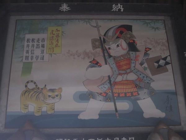 白鳥神社 (35)