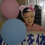 香川県立高等技術学校(高松校)の『技術学校祭2015』の模様