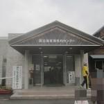 【香川】『前山おへんろ交流サロン』でのお接待が充実!