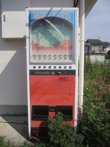 レトロ自販機MEIJI