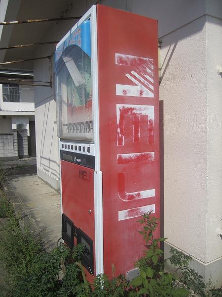 レトロ自販機MEIJI (5)