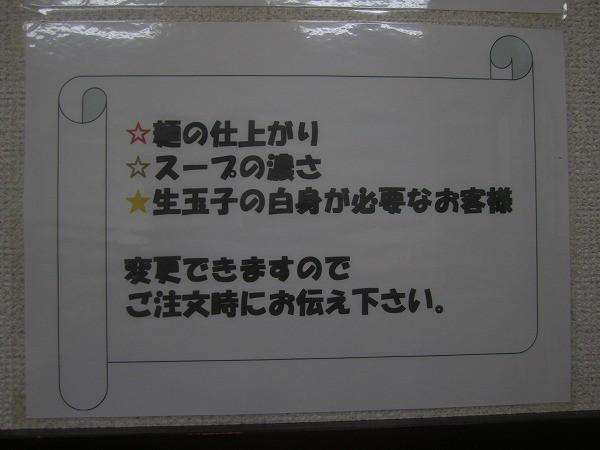 春陽軒 (4)