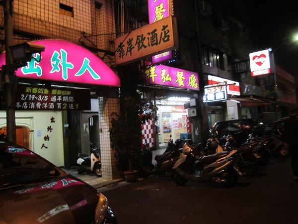 華西街観光夜市 (47)