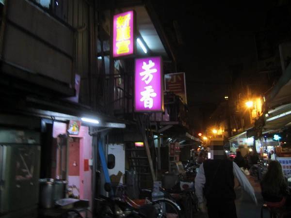 華西街観光夜市 (46)