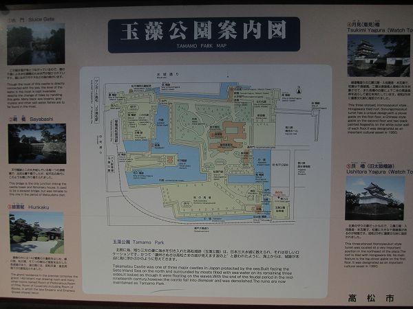 玉藻公園周辺 (4)