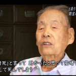 NHK・歴史秘話ヒストリアの「間宮」特集で初めて知った『安堵死』に涙!