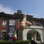 【台湾】現代アートが満載『台北当代芸術館』に行ったら休館DE残念DE断念!