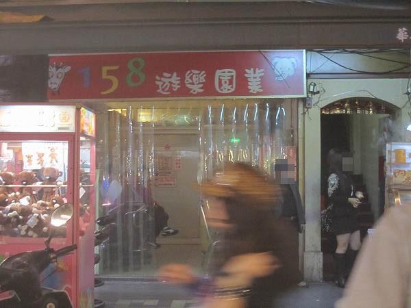 華西街観光夜市 (44)