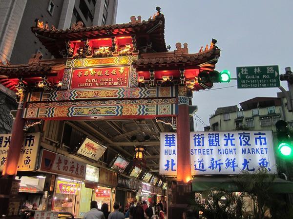 華西街観光夜市 (4)