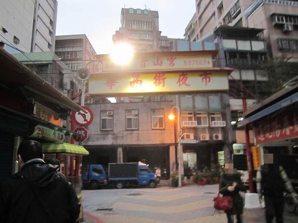 華西街観光夜市 (9)