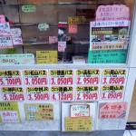 【錬金術】 違法じゃないけど『金券ショップ』で安く旅行券や切手を購入して差額で稼ぐ方法が酷い!