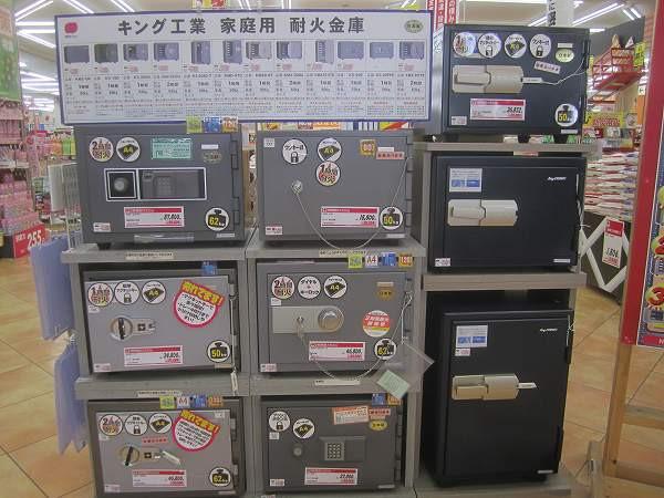ホームセンター金庫 (1)