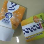 節約案件!絞り切った歯磨き粉をあと5回は使えるようにするライフハック