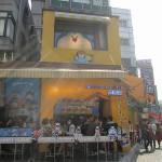 【台湾】永康街を散策!かき氷に雑貨!けっこう面白いスポットがあったよ!