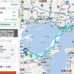 四国八十八ヶ所巡礼が結願!大窪寺から高野山に車でアクセスする方法3つ