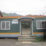 【香川】ローコストの極み!『箕浦駅』は貨車でできており、トイレが。。。