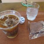 【香川】高松駅近く『トイ珈琲』は8時間かけたおいしい水出コーヒーが200円で飲める!
