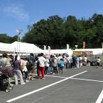 【香川】東かがわ市・さぬきで開催されている『どんと恋祭』の模様