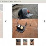 【随時更新】ヤフオク!で売られている奇妙な商品!コレ欲しいDEATHネ~。