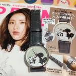 【雑誌】遂に腕時計まで!10月号の『スプリング』の付録が豪華!
