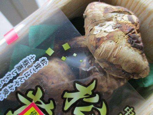 中国産松茸 (2)