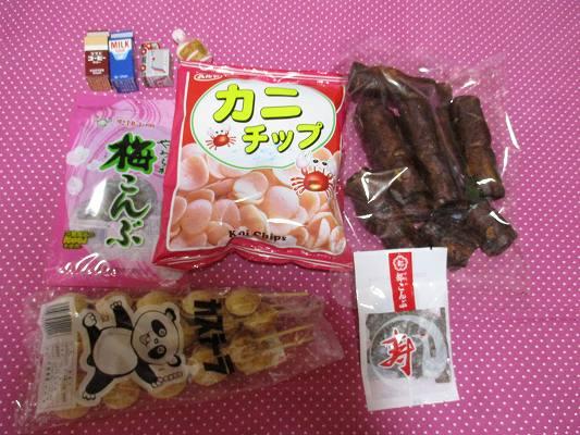岐阜もりやお菓子 (3)