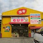【岐阜】お菓子の里『もりや』は大人も楽しめる観光スポット!